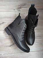 Женские демисезонные ботинки из натуральной кожи черные на шнуровке р.36-40.