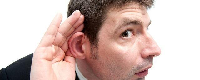 Мастер-слух органелло-капли