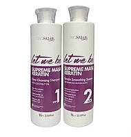 Let me be Supreme Liss Control, 2* 1 л