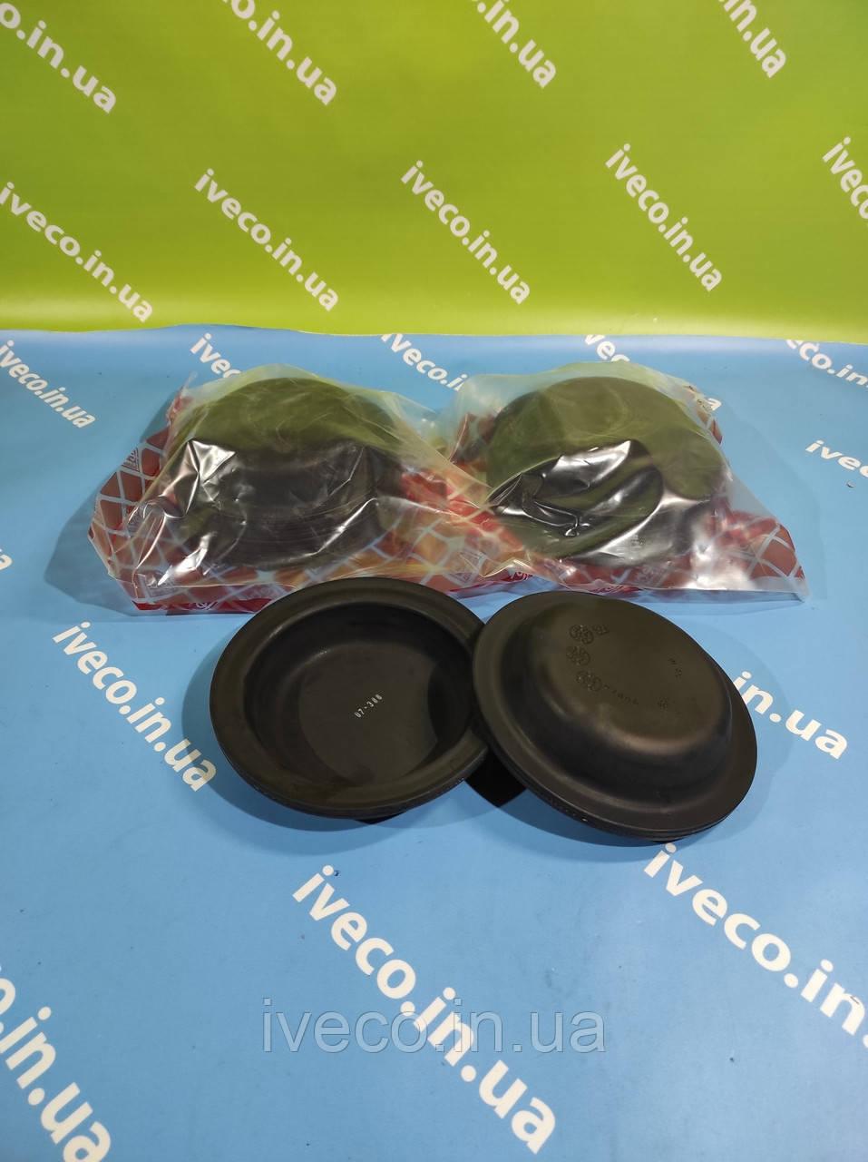 Диафрагма энергоаккумулятора пневмокамеры тип 16 мелкая 160342 0004212986 FE07096 8971205104 6944207218