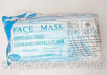 Маска для лица (50 шт)