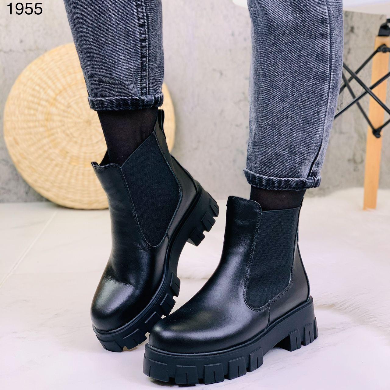 Только 41 р! Женские ботинки челси ДЕМИ черные натуральная кожа