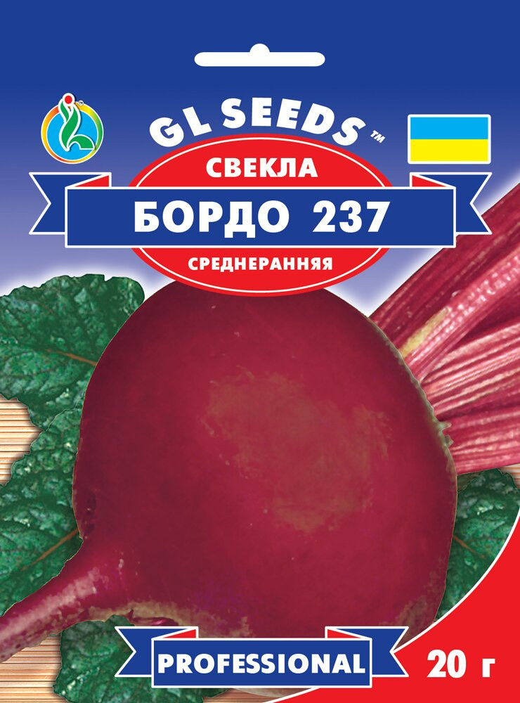 Семена Свеклы Бордо 20г Professional TM GL Seeds