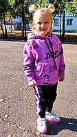 Теплый спортивный костюм для девочки с буквами, фото 1