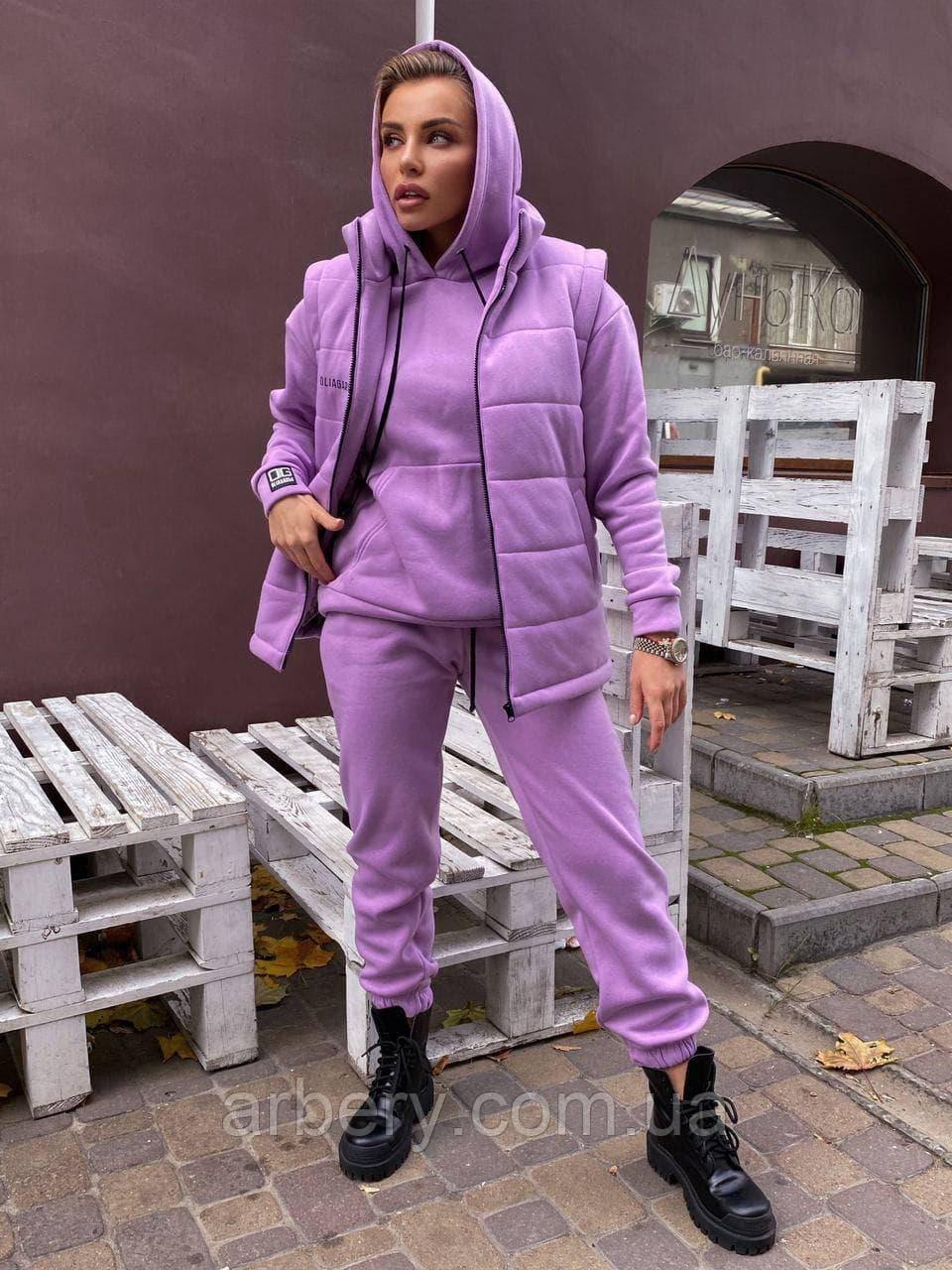 Женский спортивный зимний костюм тройка