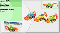 Трактор инерц. 3 цвета, в п/э 21*7*12см /288-2/
