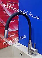 Смеситель для кухни  с гибким черным гусаком Zerix  SUS-011 REFL.BLACK