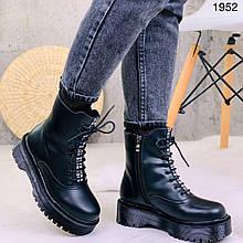 Только 38 р 24 см! Женские ботинки ЗИМА / зимние черные на шнуровке эко кожа