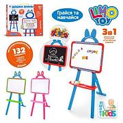 Детский мольберт 0703 UK-ENG Limo Toy, двухсторонний, высота 95 см, в коробке