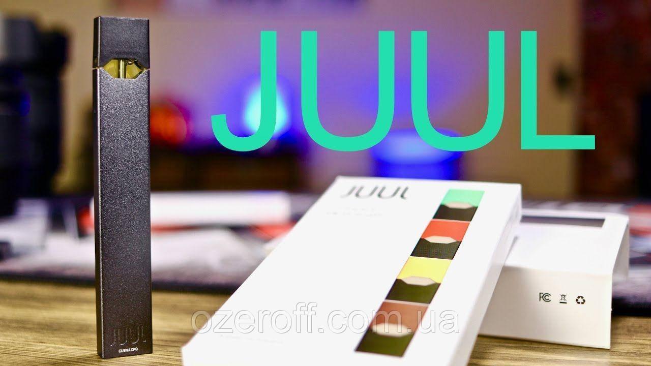 Стартовый набор Juul с 4-мя подами в комплекте, Электронная сигарета Джул