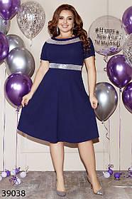 Неймовірно приваблива сукня Розмір: 48-50 52-54 56-58 60-62