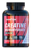 Vansiton 100% Креатин моногидрат 150 капс.