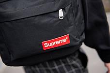 Рюкзак мужской городской SUPREME  спортивный черный, мужской рюкзак городской для ноутбука, рюкзак роллтоп, фото 2