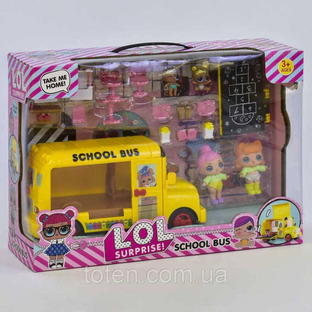 Набір з лялькою ДО 5624 (LOL) Шкільний автобус, 4 ляльки, аксесуари