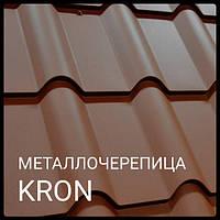 """Металлочерепица KRON ( крон 400 ) RAL 8017 """"Blacy Pruszynski"""""""