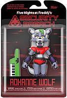 Фігурки 5 ночей з Фредді Роксана Вовк Порушення Безпеки Five Nights at freddy's Security Breach