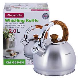 Чайник Kamille 2л из нержавеющей стали со свистком KM-0694N