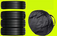 Чехол для хранения и транспортировки колес и шин закрытого типа M - R 14-16