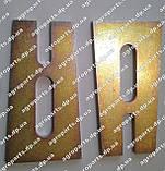 Чистик 107-113 диска сошника АНАЛОГ чистики 107-075d для great plains Alternative parts 107-113D .D. SCRAPER, фото 10