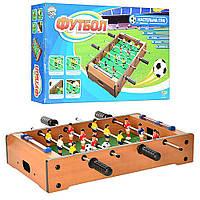 Футбол настольный на штангах (12 игроков) счетчик очков HG 235 A. Дерево. Качество.