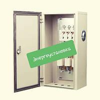 Ящик ЯПРП-100 IP31 эконом (450х255х130)