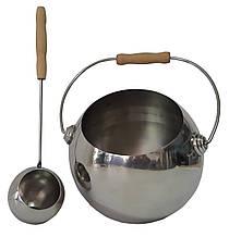 Набір Глобус полірована сталь (зграя 4л + черпак 40 см)