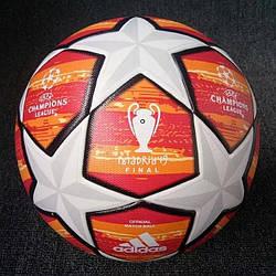 Футбольный мяч Лига Чемпионов бело-оранжевый реплика