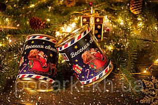 """Новорічна банку з шоколадом """"Веселих свят"""""""
