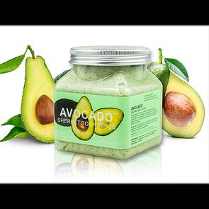 Скраб для тела WOKALI Avocado Sherbet Body Scrub 350 мл