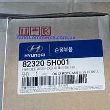 Ручка двери внутренняя правая Hyundai HD65, HD72, HD78 Хюндай HD (823205H001), фото 3