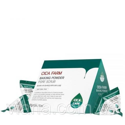 Очищающий скраб с центеллой азиатской FarmStay Cica Farm Baking Powder Pore Scrub 7 грамм
