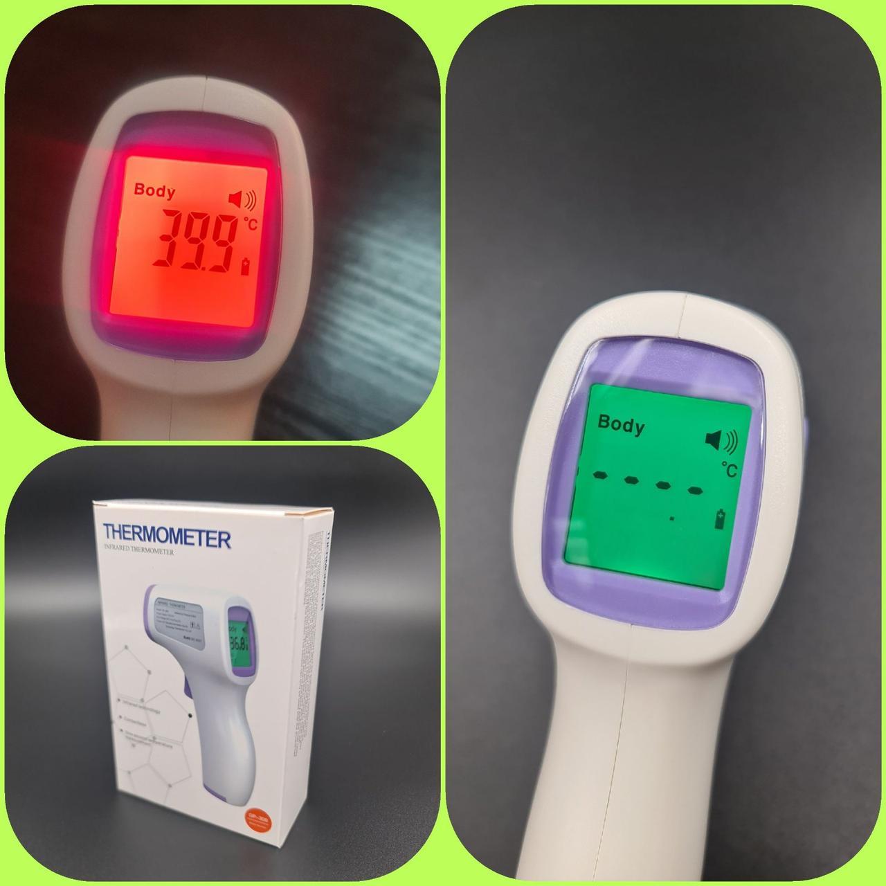 Бесконтактный инфракрасный термометр с батарейками