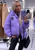 Женская зимняя куртка, куртка зимняя синтепон 300, фото 1