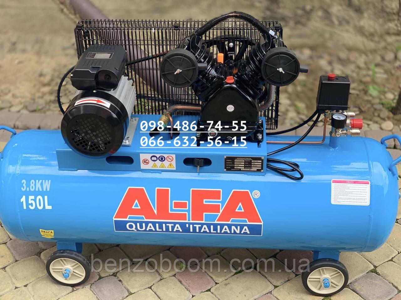 Компрессор воздушный AlFa ALC150-2 масляный 150л 740л/мин ременной