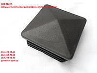 Заглушка пластиковая 80*80 мм для профильной трубы пирамида, фото 1