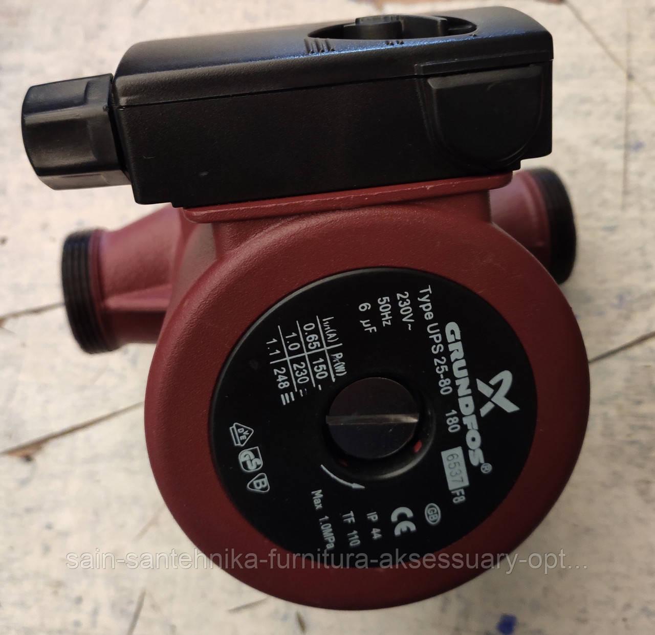 Циркуляционный насос GRUNDFOS UPC 32/80/180