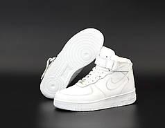 Зимние кроссовки Nike Air Force white с мехом, женские кроссовки. ТОП Реплика ААА класса.