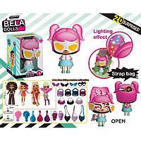 Набор Bela Dolls с одеждой, украшениями и аксессуарами