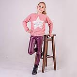 Лосины кожаные р.158,164 на велюре  SmileTime для девочки Dusty, бордо, фото 3