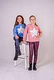 Лосины кожаные р.158,164 на велюре  SmileTime для девочки Dusty, бордо, фото 2