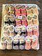 Дитячі шкарпетки, махрові вязані носки для хлопчиків та дівчат однотонні з бнтиком. Розмір 0. Асорті, фото 3