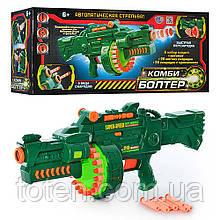 Бластер кулемет автомат 52 см, звук. ефекти, на батарейках. Снаряди 20 патронів+20 куль з присосками 7001