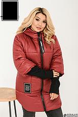 Куртка жіноча демісезонна з капюшоном розміри:48-62, фото 3