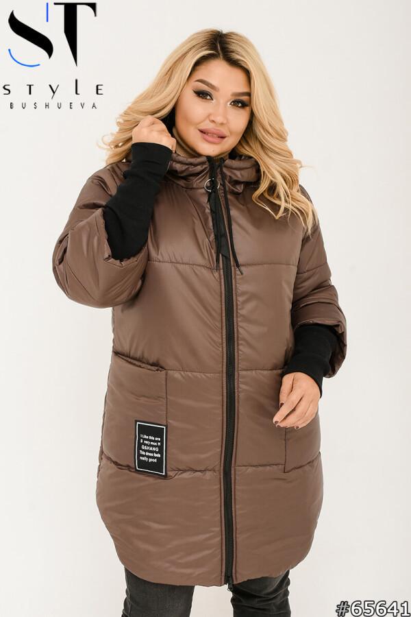 Куртка женская демисезонная с капюшоном размеры:48-62