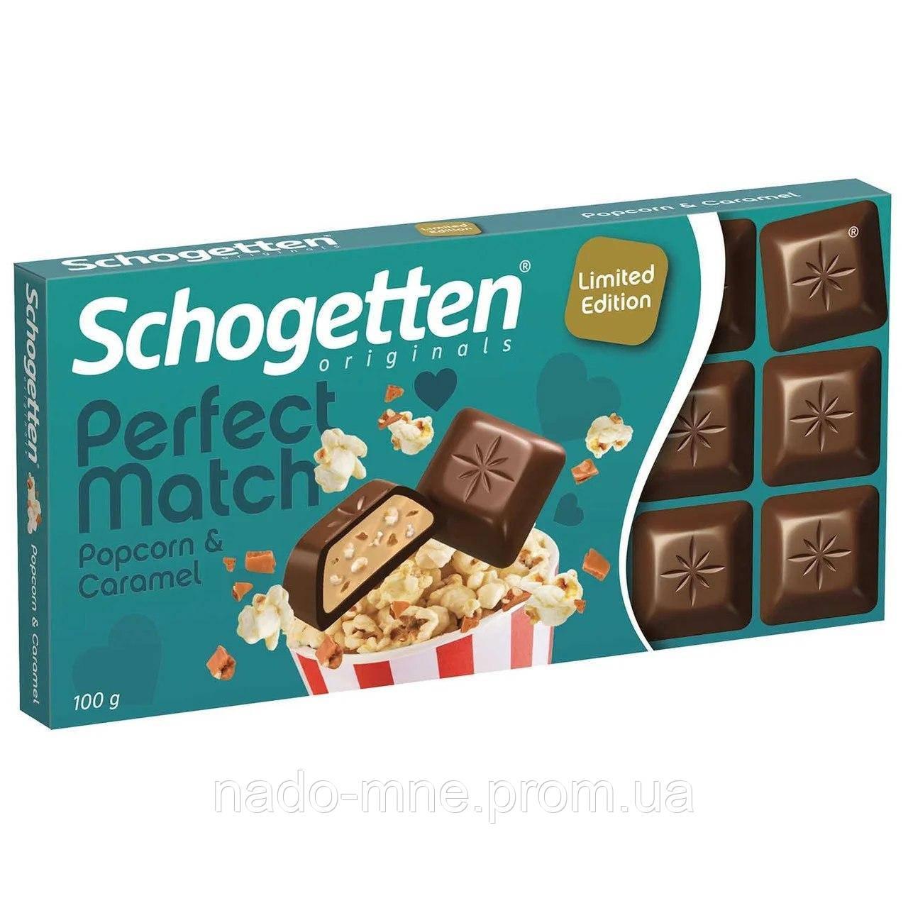 Шоколад молочный Limited Edition Schogetten Perfect Match Popcorn & Caramel 100г
