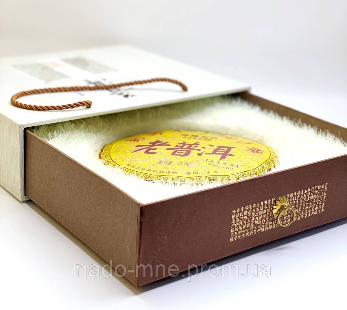 Преміум набір з чорним чаєм Шу Пуер, 357 гр