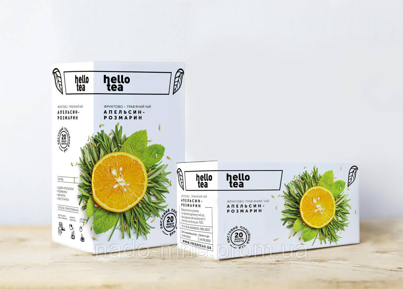 Чай пакетированный Hello tea Апельсин-розмарин 20 шт. Фруктово-травяной