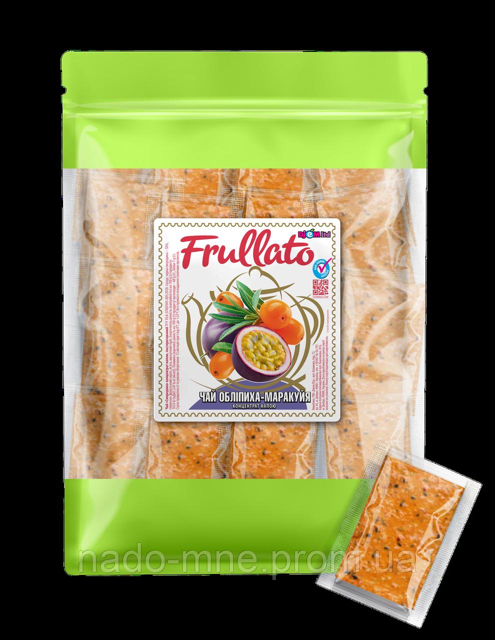 Чай Frullato натуральный Облепиха-маракуйя, 1 шт х 40 г