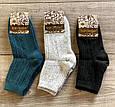 Теплі жіночі шкарпетки Kardesler з вязаним принтом, вовна лами однотонні мікс кольорів розмір 35-40, фото 4