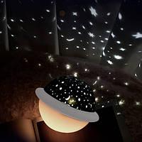 Проектор зоряного неба нічник НЛО Star Master